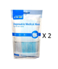 Picture of Disposable Medical Mask Type IIR (2 Packs of 10Masks Each)